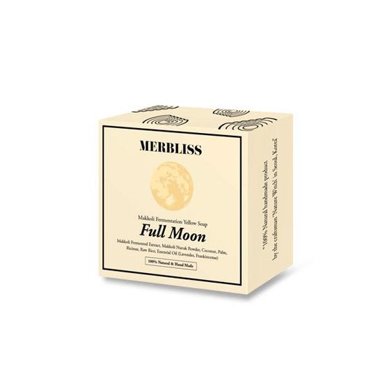 Merbliss FULL MOON BI-LEANSER