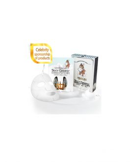 ELIZAVECCA Milky Piggy Silky Creamy Donkey Steam Cream Mask Pack (10ea)
