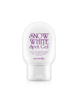 secretKey Snow White Spot Gel