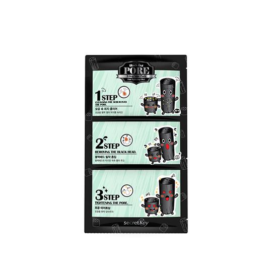 secretKey Black Out Pore 3-Step Nose Pack 5P