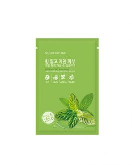 Nature Republic Coconut Bio Skin Mask Revital