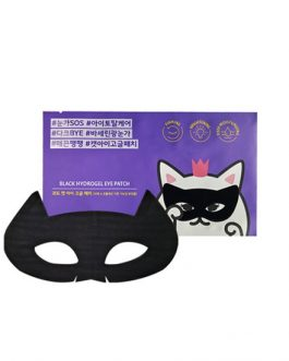 EtudeHouse Black Hydrogel Eye Patch