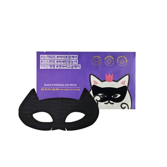 EtudeHouse Black Hydrogel Eye Patch