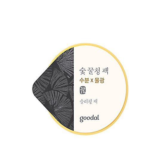 Goodal Charcoal Honey Pack