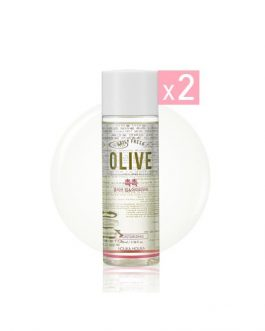 HolikaHolika Daily Fresh Cleansing Olive Lip & Eye Remover (200ml)