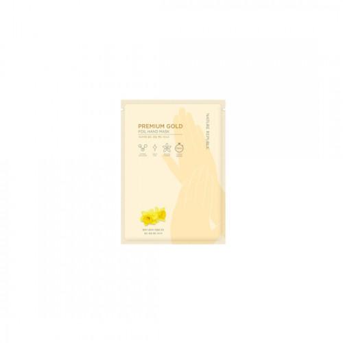 NATURE REPUBLIC Premium Gold Foil Hand Mask