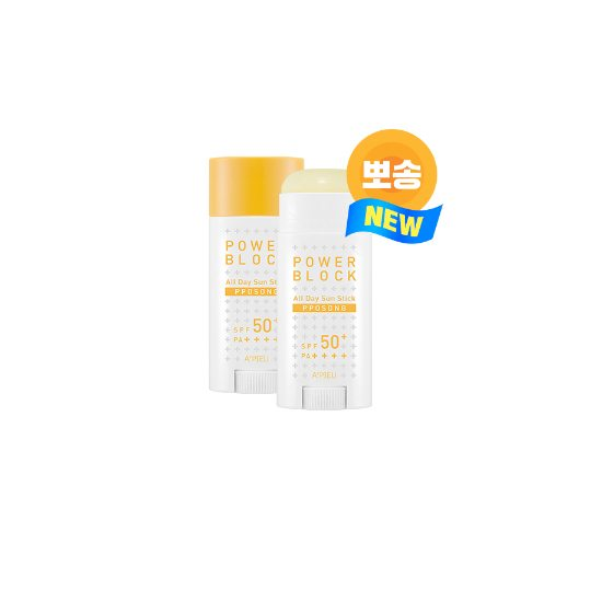 A'PIEU Power Block All Day Sun Stick Pposong SPF50+/PA++++