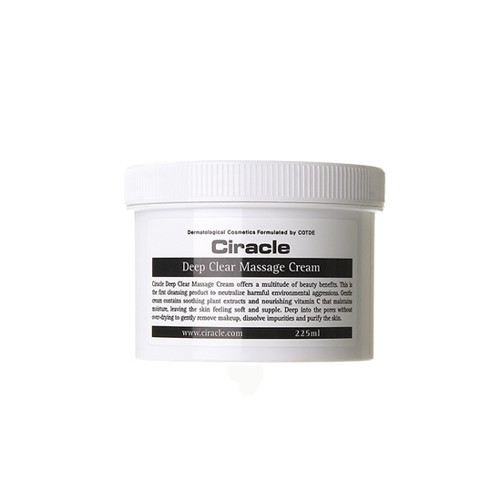 Ciracle Deep Clear Massage Cream
