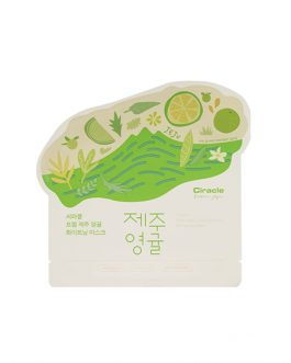 Ciracle From Jeju Citrus Sudachi Whitening Mask