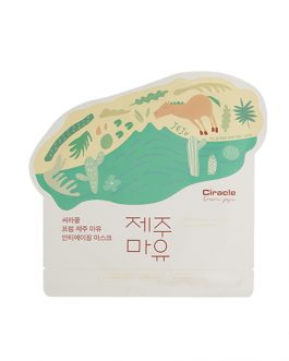 Ciracle From Jeju Mayu Anti-Aging Mask