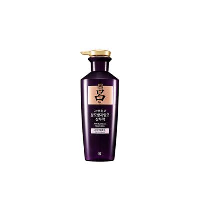 RYEO Ja Yang Yun Mo Anti Hair Loss Shampoo For Oily Scalp