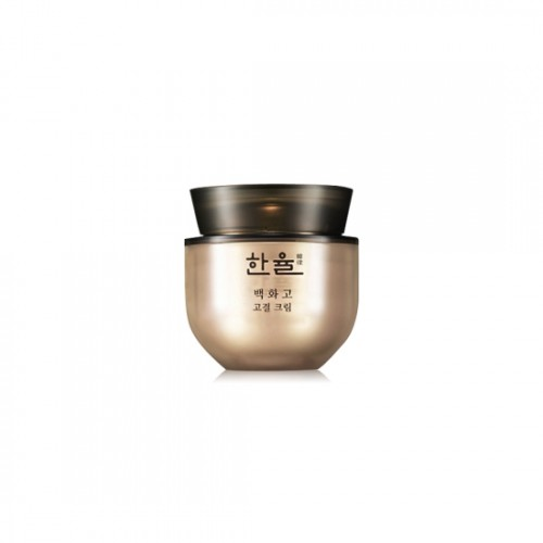 HANYUL Baekhwagoh Intensive Care Cream