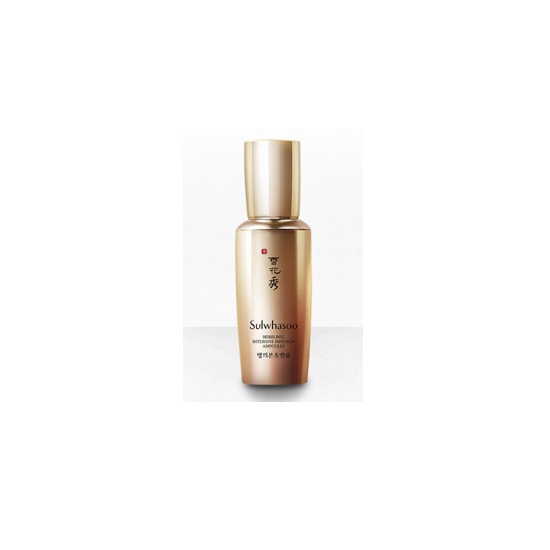 Sulwhasoo Herblinic Intensive Infusion Ampoules