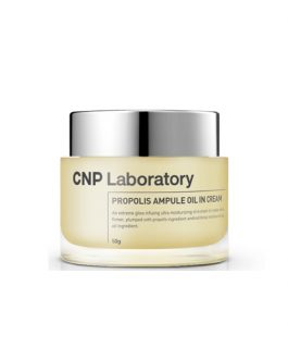 CNP Propolis Ampule Oil In Cream