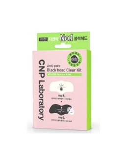 CNP Anti Pore Black Head Clear Kit Strip