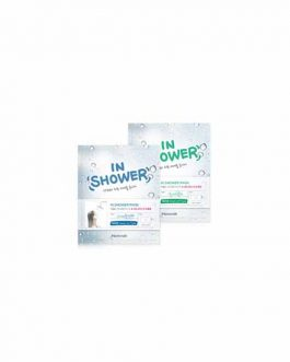 MAMONDE In Shower Mask