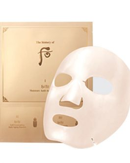 The Whoo Royal Anti-aging 3 Step Mask