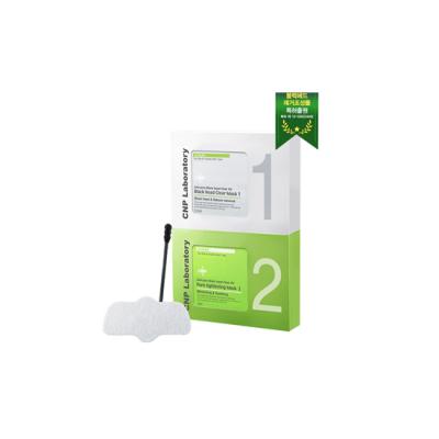 CNP Anti Pore Blackhead Clear Kit