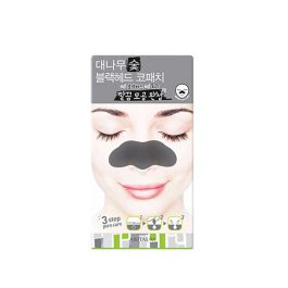 ARITAUM Bamboo Charcoal Black Head Off Nose Patch
