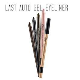 BBIA Last Auto Gel Eyeliner Basic