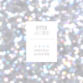 BBIA Glitter Eyeliner