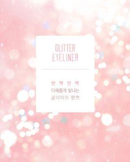 BBIA Glitter Eyeliner III