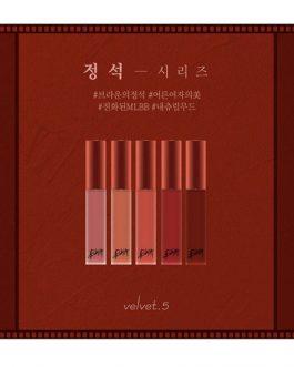 BBIA Last Velvet Lip Tint V