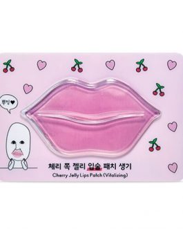 Etude House Wrinkles Cherry Jelly Lips Patch