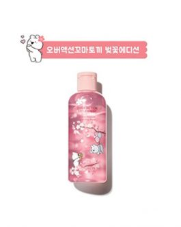 The Saem (Over Action Little Rabbit)Healing Tea Garden Cherry Blossom Cleansing Water