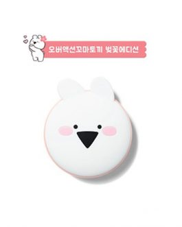 The Saem (Over Action Little Rabbit)Love Me Cushion SPF50+ PA+++
