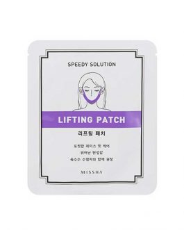 Missha Speedy Solution Lifting Patch