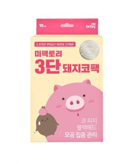 Missha Me Factory  3 STEP PIGGY NOSE STRIP