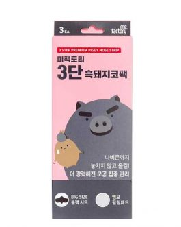 Missha Me Factory  3 STEP PREMIUM PIGGY NOSE STRIP
