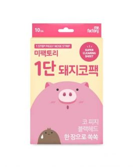 Missha Me Factory  1STEP PIGGY NOSE STRIP