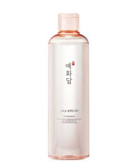 The FACE Shop YEHWADAM Deep Moisturzing Cleansing Water
