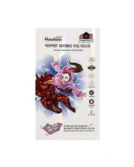 Haruharu Prologue Maqui Berry Mask  Soothing