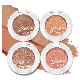 Etude House Look at My Eyes Velvet